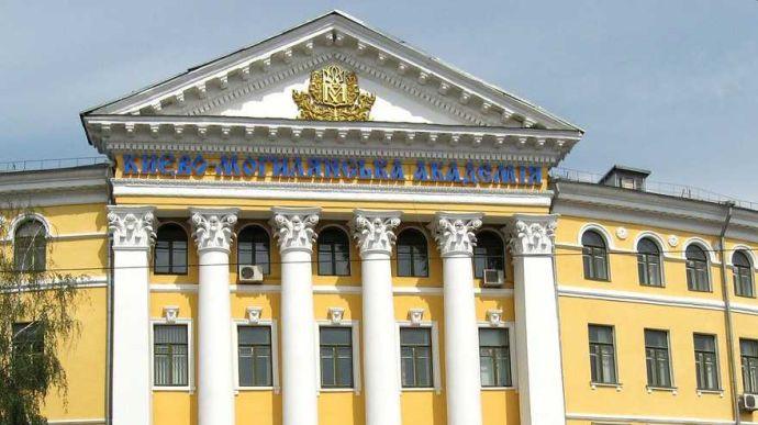 Могилянка планирует создать технопарк за 50 млн гривен