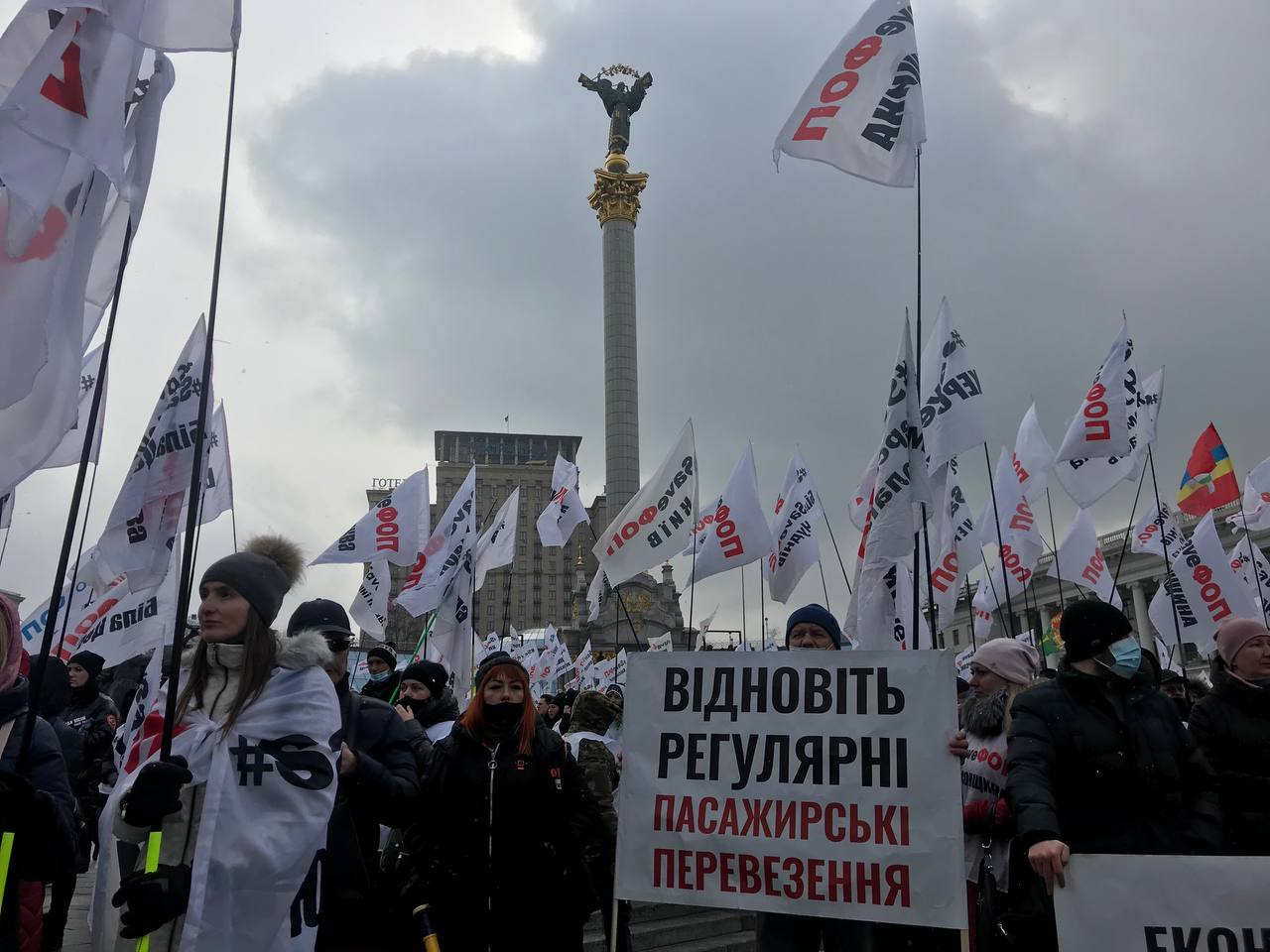 У столиці протестують ФОПи